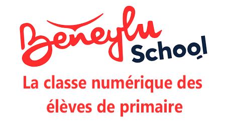 Bneylu school connexion