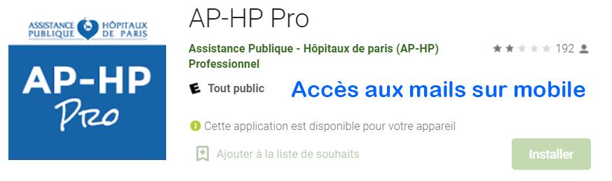 Connexion APHP sur mobile